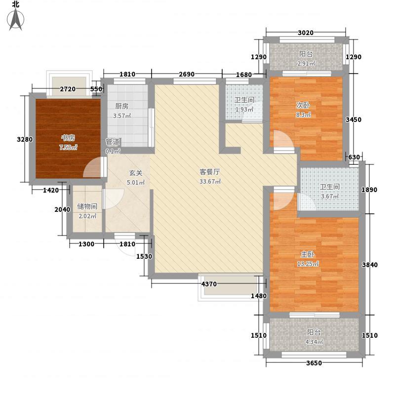 万景・荔知湾11.48㎡22号楼B1/A4户型3室2厅2卫1厨