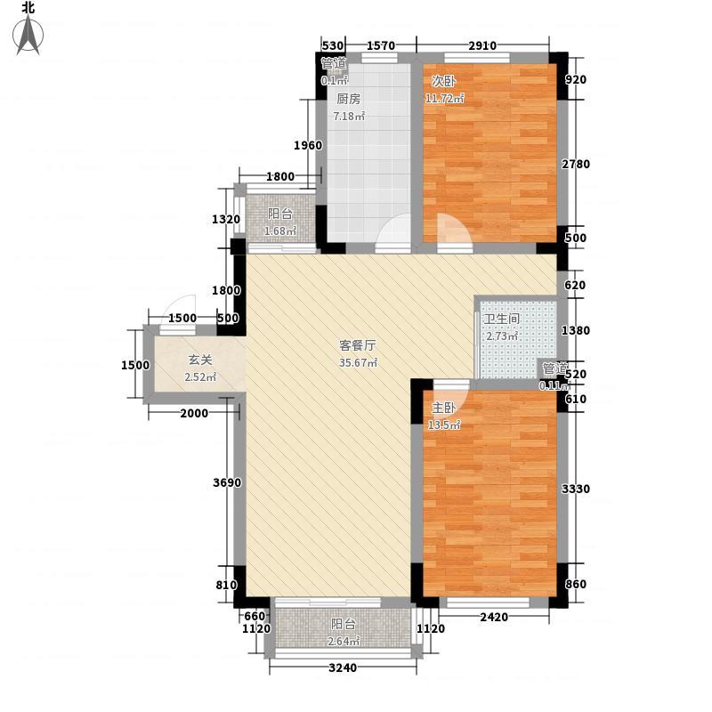 安达天下11.84㎡J户型2室2厅1卫
