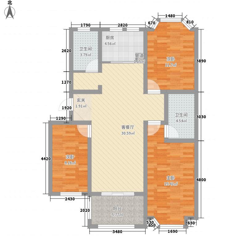 紫金花园122.50㎡一期多层标准层B2户型3室2厅2卫1厨