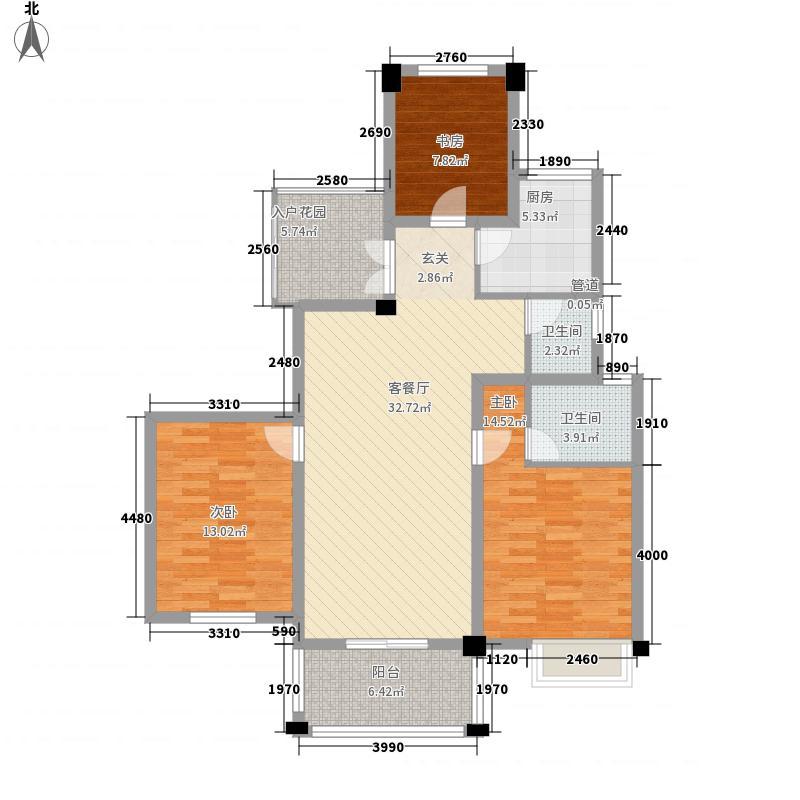 冠达豪景东苑123.00㎡20#楼E8户型3室2厅2卫