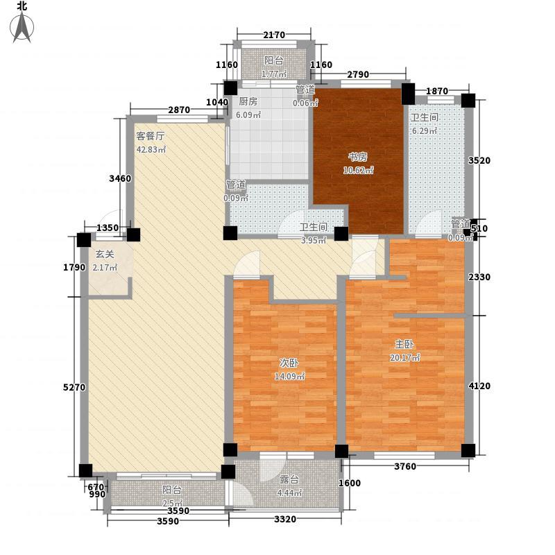 新湖明珠城141.30㎡7#楼户型3室2厅2卫