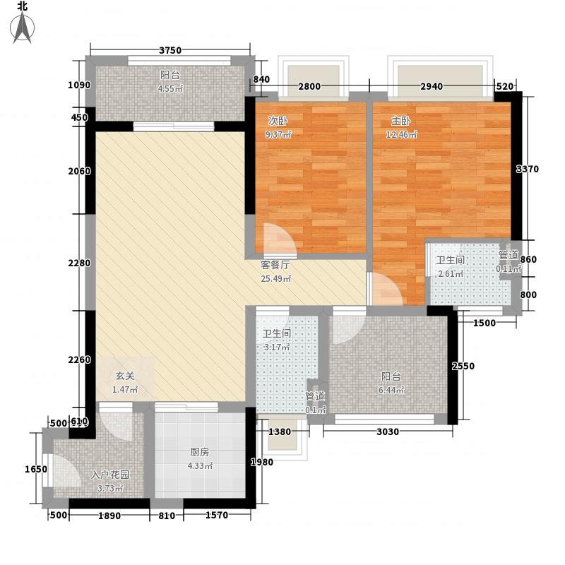 云星・钱隆天誉3.00㎡C3、C4栋04户型2室2厅2卫1厨
