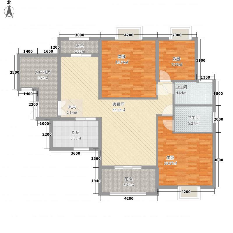 福星苑84户型3室2厅2卫1厨