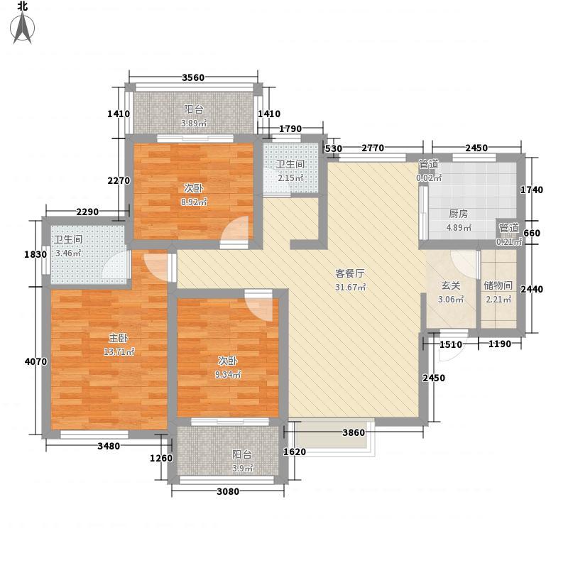 万景・荔知湾124.70㎡10号楼A4户型3室2厅2卫1厨