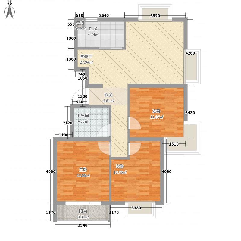富豪21世纪16.67㎡C3户型3室2厅1卫1厨