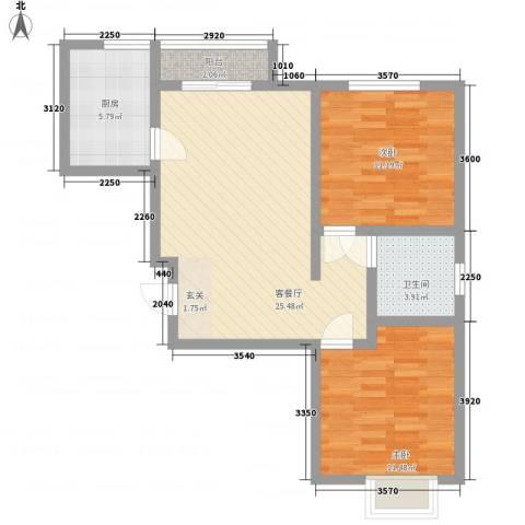 金菊花都2室1厅1卫1厨87.00㎡户型图