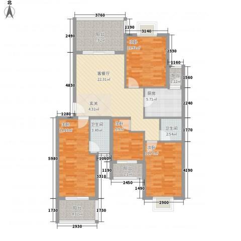 大唐世家(集美)4室1厅2卫1厨104.86㎡户型图