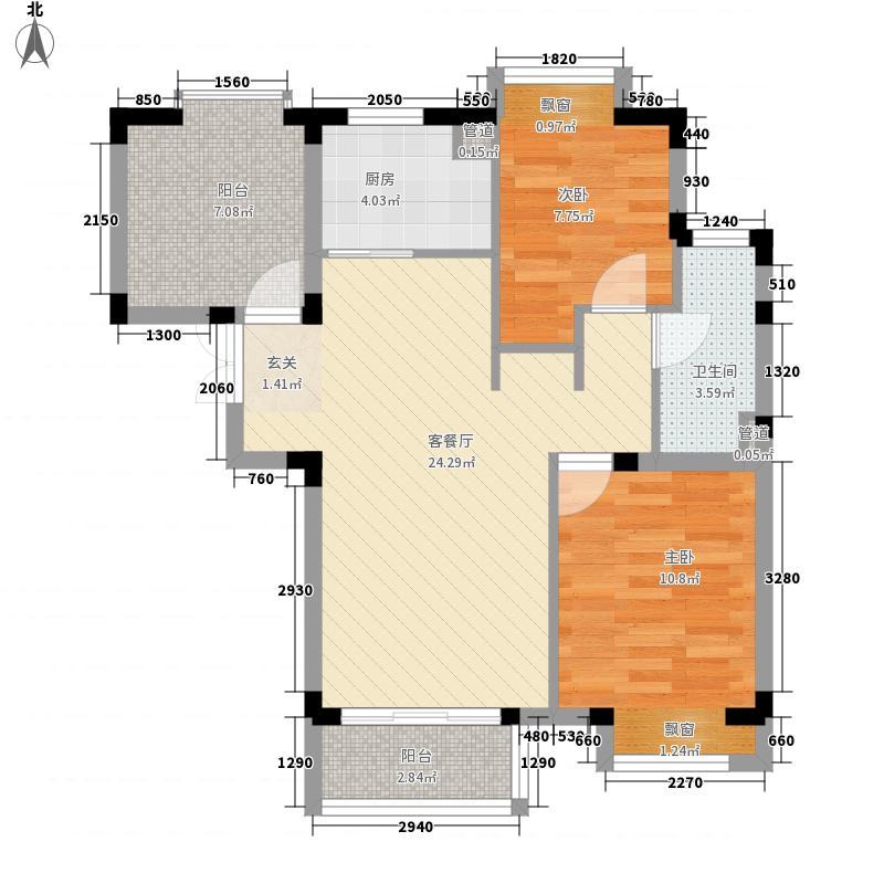 京熙帝景87.30㎡一期A1户型2室2厅1卫1厨