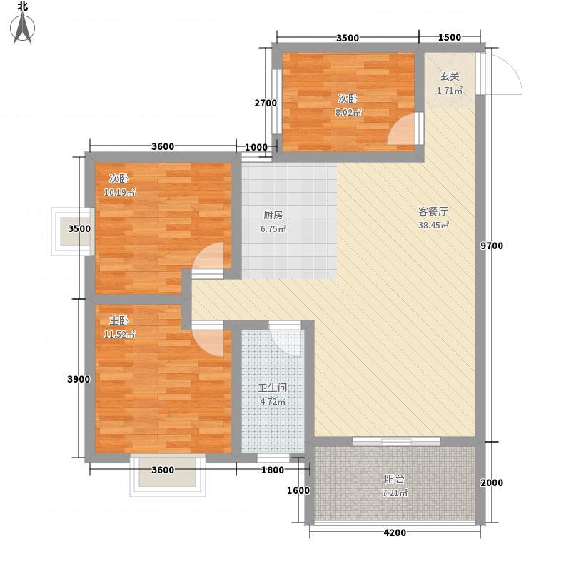 城南首座2栋B户型3室2厅1卫