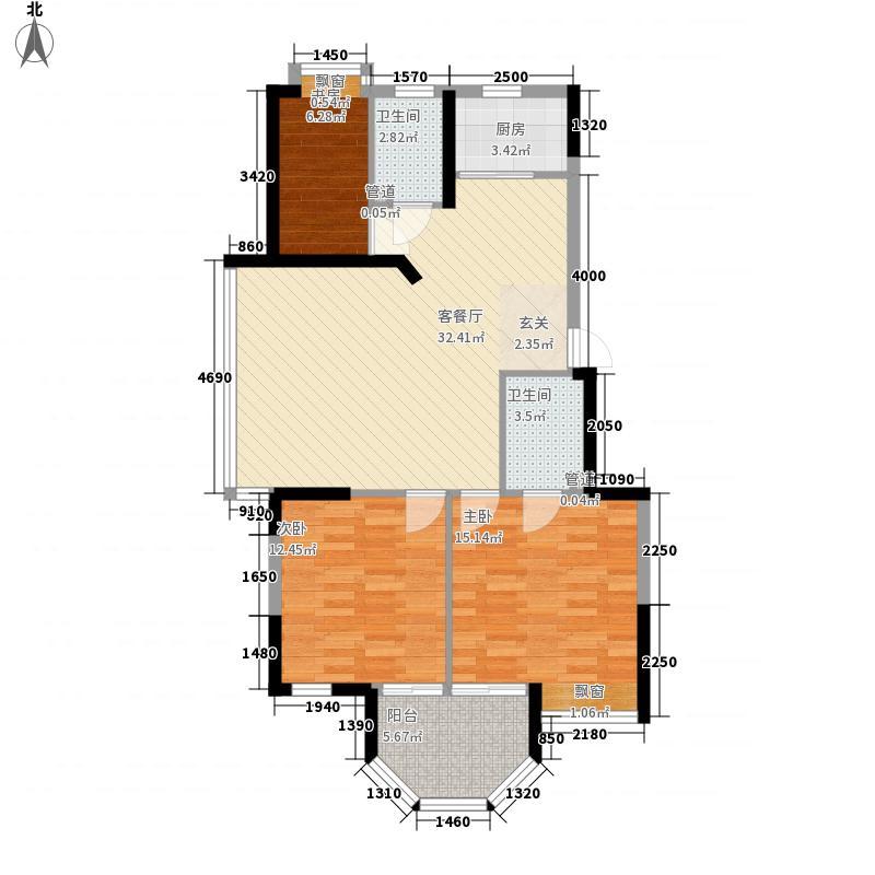 星河城115.00㎡H1、F1户型3室2厅2卫1厨