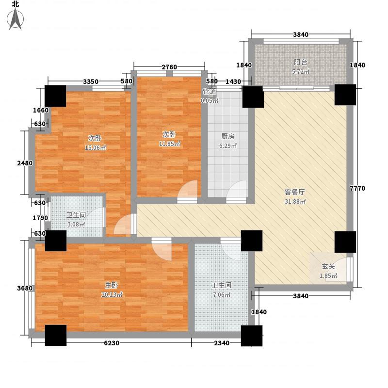 魅力长安148.28㎡A座B户型3室2厅2卫1厨