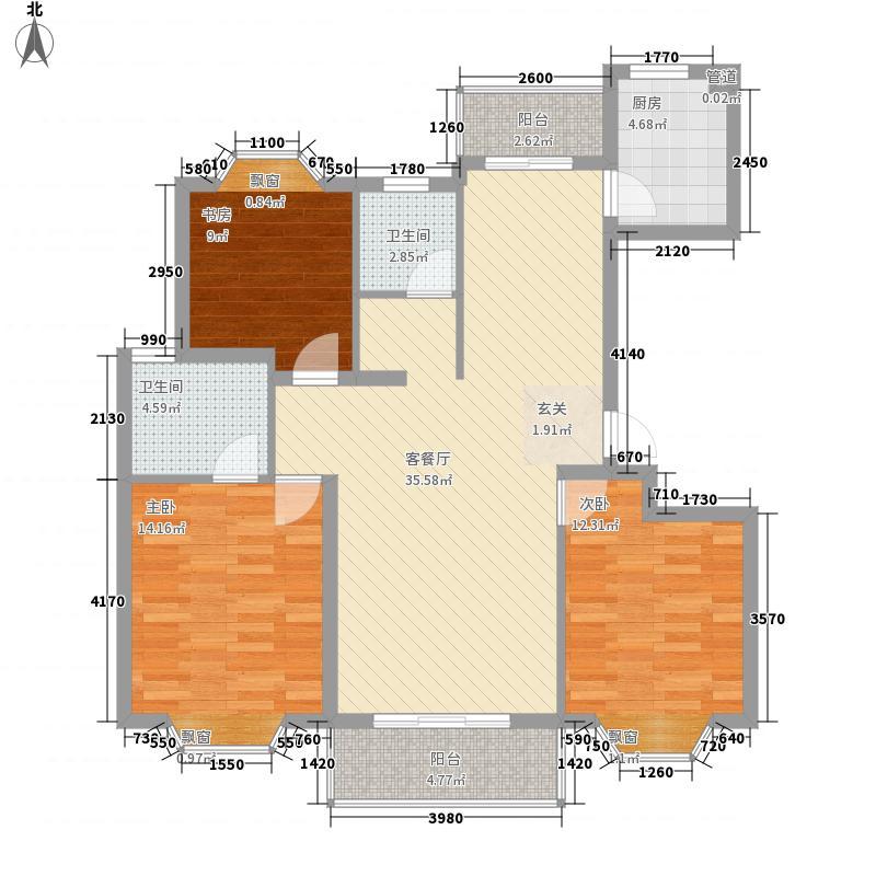瑞城国际社区115.00㎡A3讴歌户型3室2厅2卫