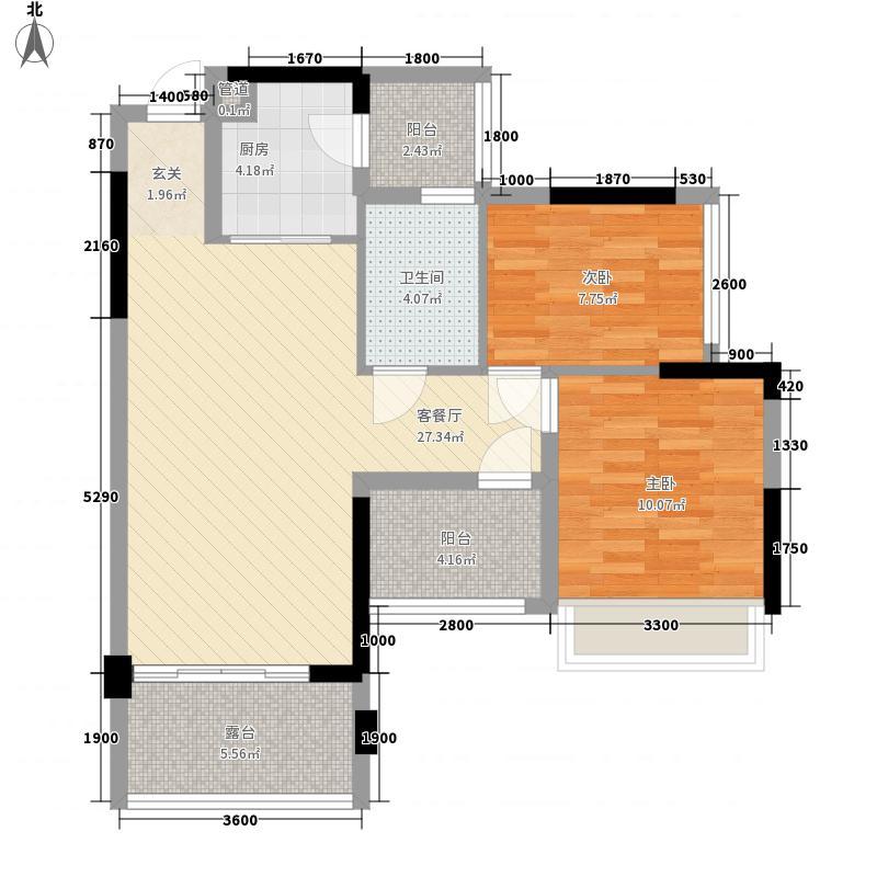 阳光玫瑰园户型图2栋二单元B、C户型 2室2厅1卫