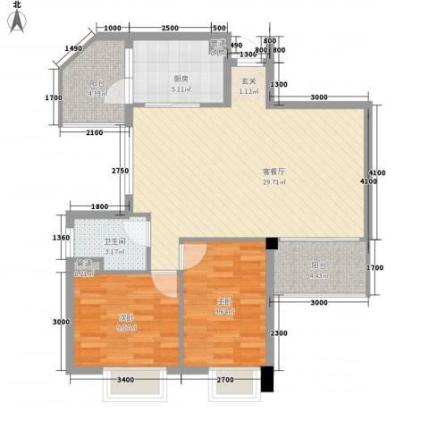 雍景园2室1厅1卫1厨92.00㎡户型图