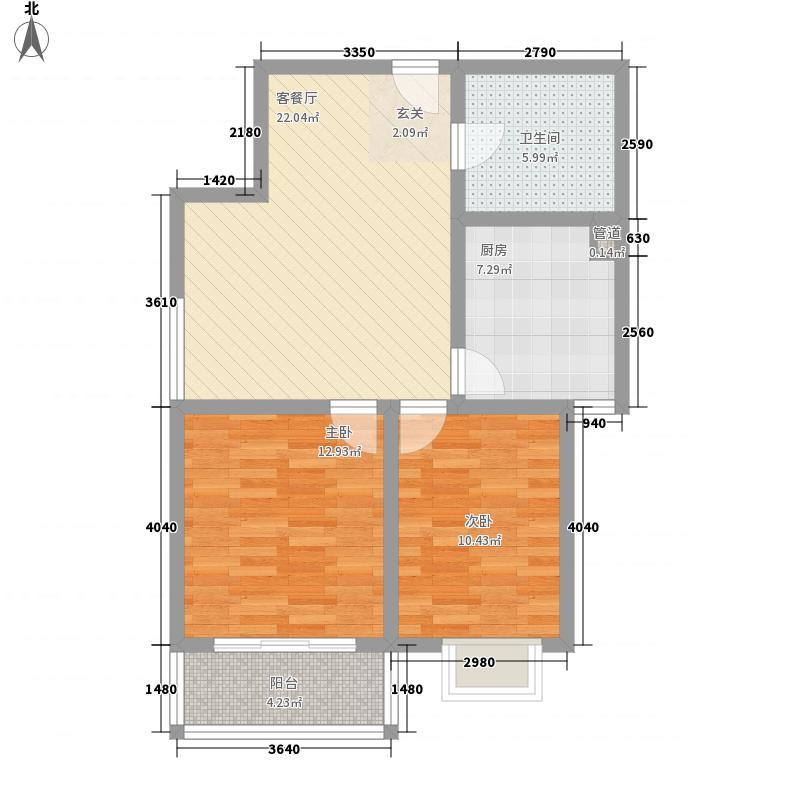 城南都市嘉园88.82㎡U-2-1-1_缩小大小户型2室2厅1卫
