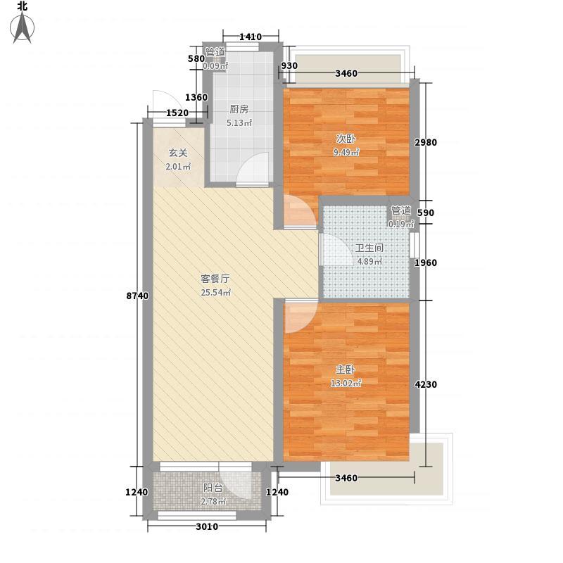 万科城市花园88.00㎡二期户型2室2厅1卫1厨