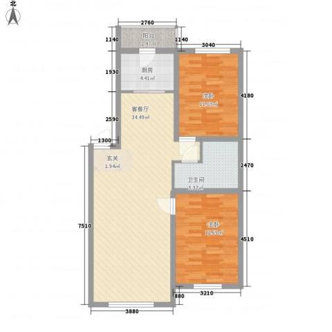 西郡帝景2室1厅1卫1厨79.86㎡户型图
