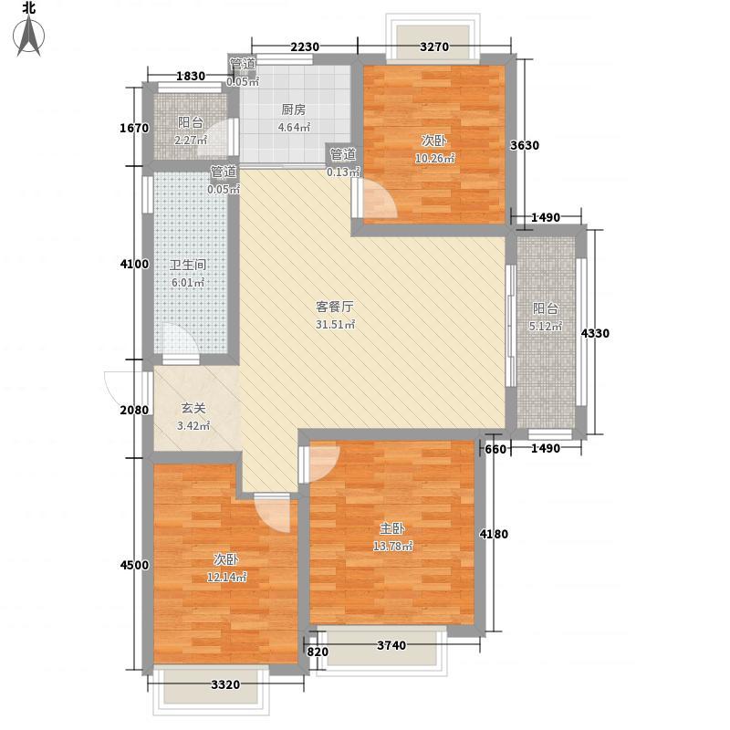 海信迪生山庄124.51㎡E户型2室2厅1卫1厨