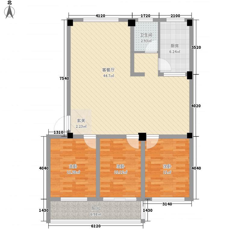 怡景华庭133.27㎡南楼F户型3室2厅1卫1厨