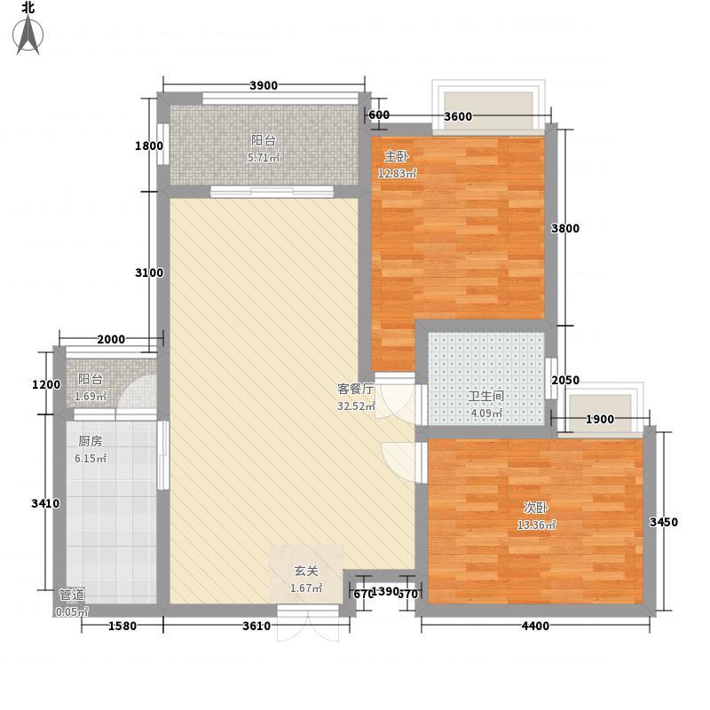 中建・城中壹号公馆二期7号楼标准层b1户型2室2厅1卫1厨