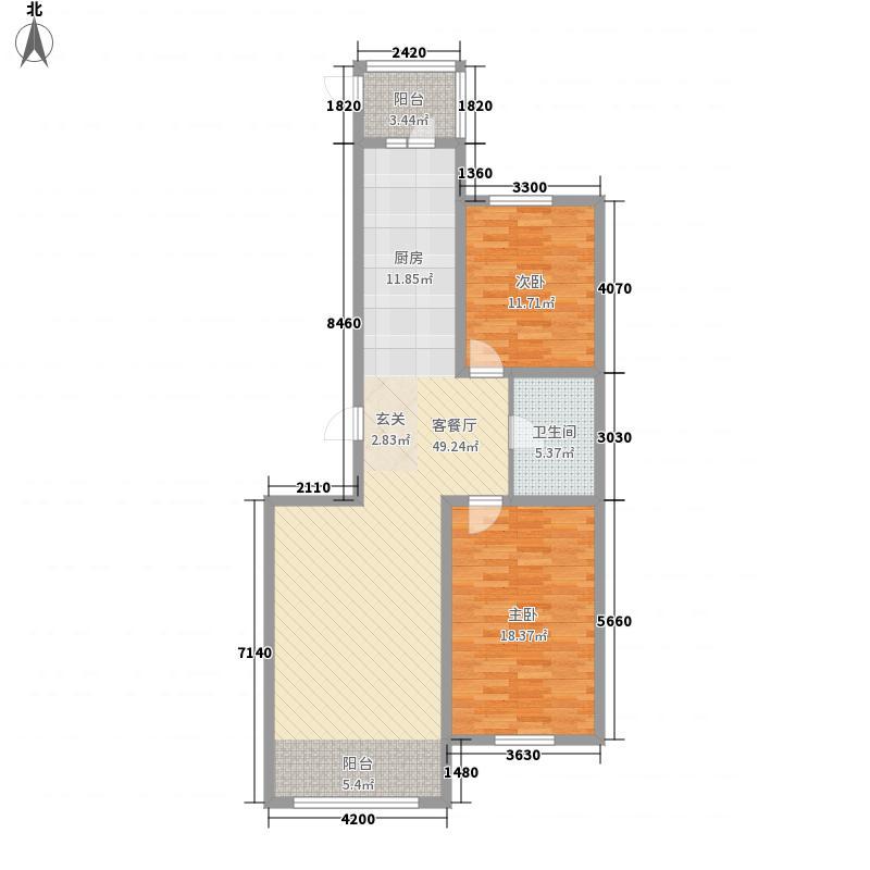 远大中央公园86.20㎡3号楼F户型2室1厅1卫