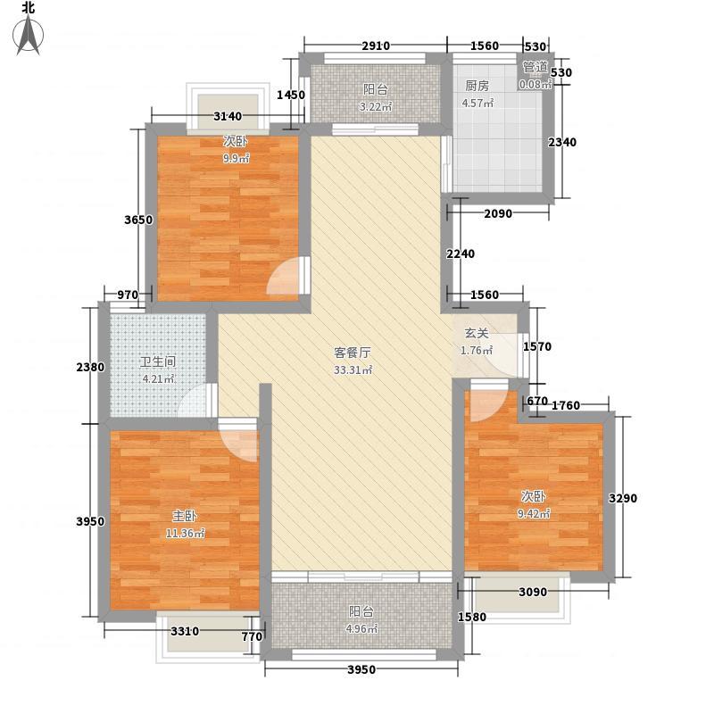 欣欣家园118.00㎡B户型3室2厅1卫1厨