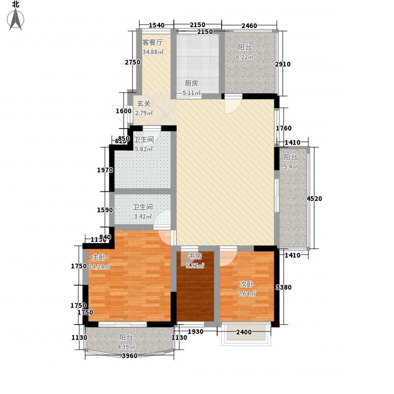 星河城134.80㎡三期e户型3室2厅2卫1厨