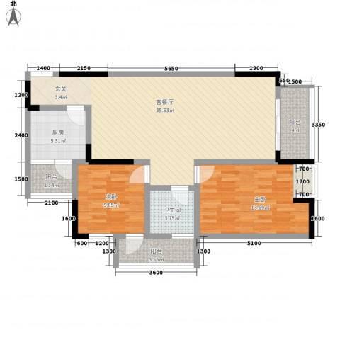 御城华府2室1厅1卫1厨81.00㎡户型图