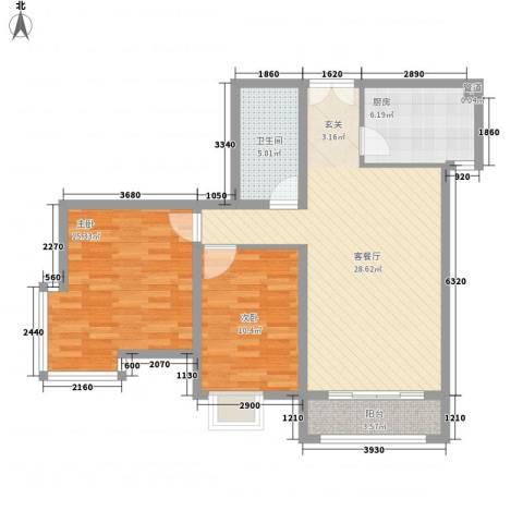 叠彩城一期2室1厅1卫1厨99.00㎡户型图