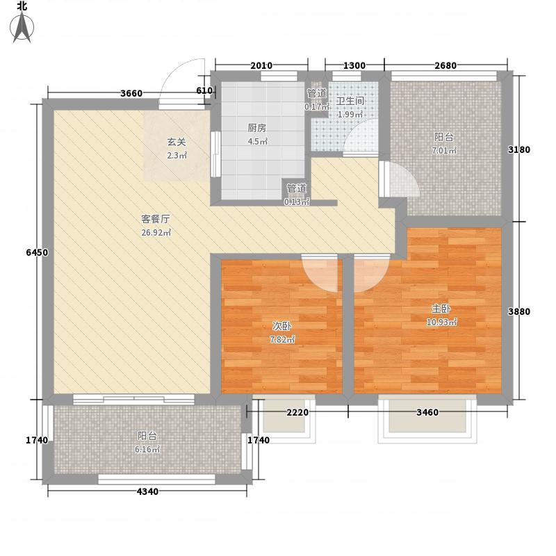 红星国际生活广场二期高层8#标准层B3户型