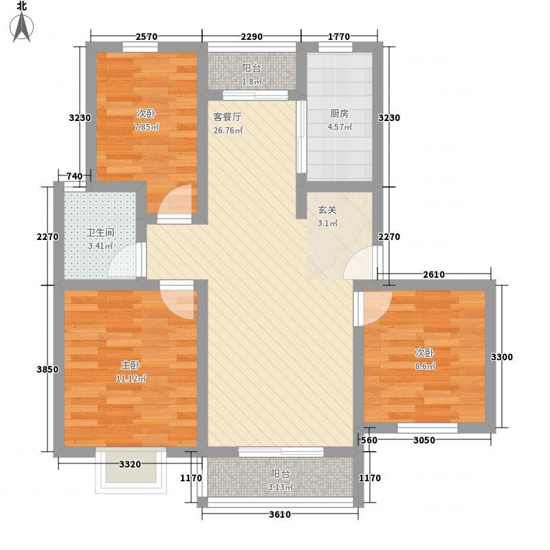 白田雅苑D户型3室2厅1卫