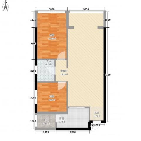 锦江钻石LIFE2室1厅1卫1厨79.00㎡户型图