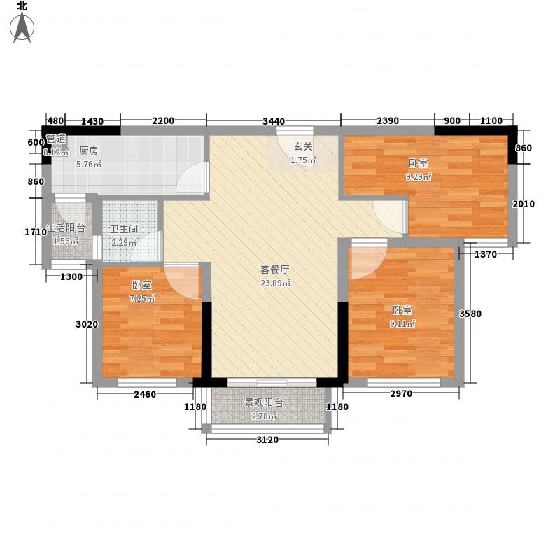 万科金域学府翰林组团高层5号楼标准层B1户型