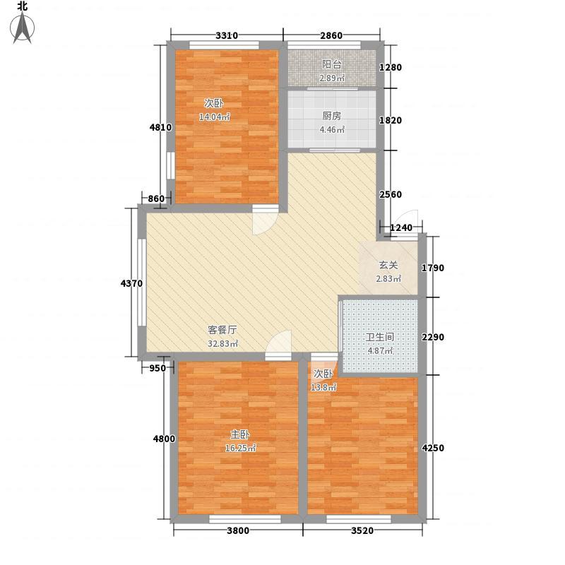 西郡帝景117.17㎡N1户型3室2厅1卫
