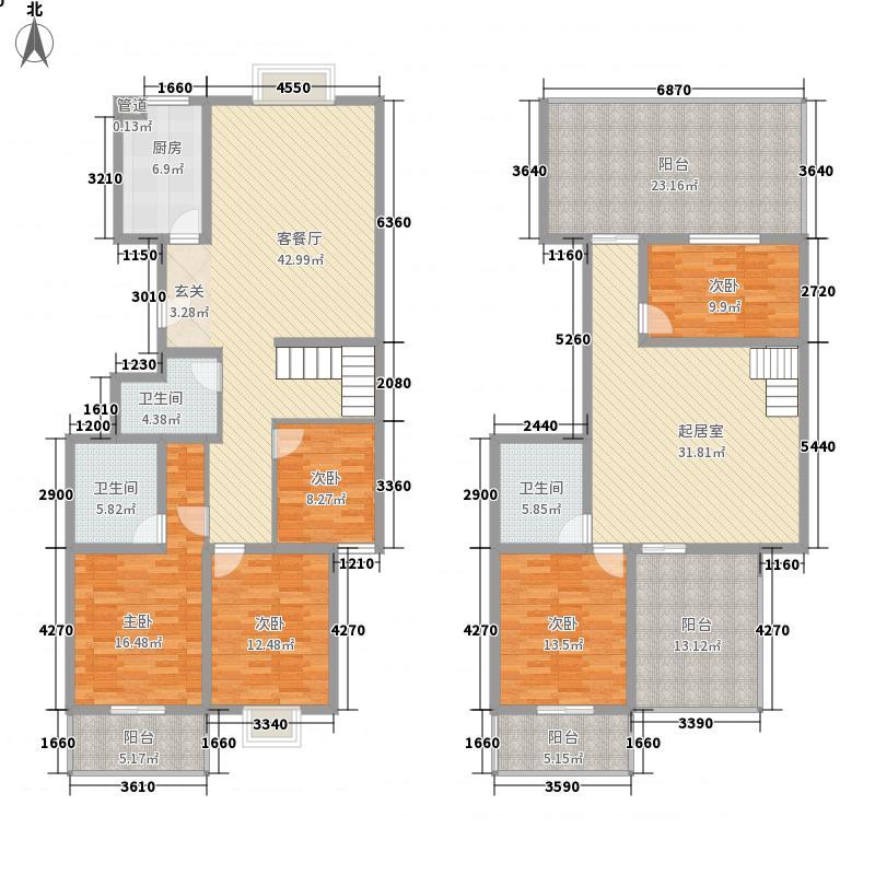 易城228.23㎡4-5#复式J户型5室3厅3卫1厨