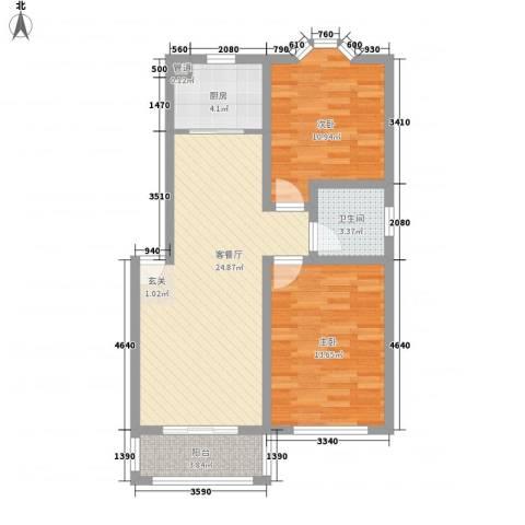 汇源华庭2室1厅1卫1厨88.00㎡户型图