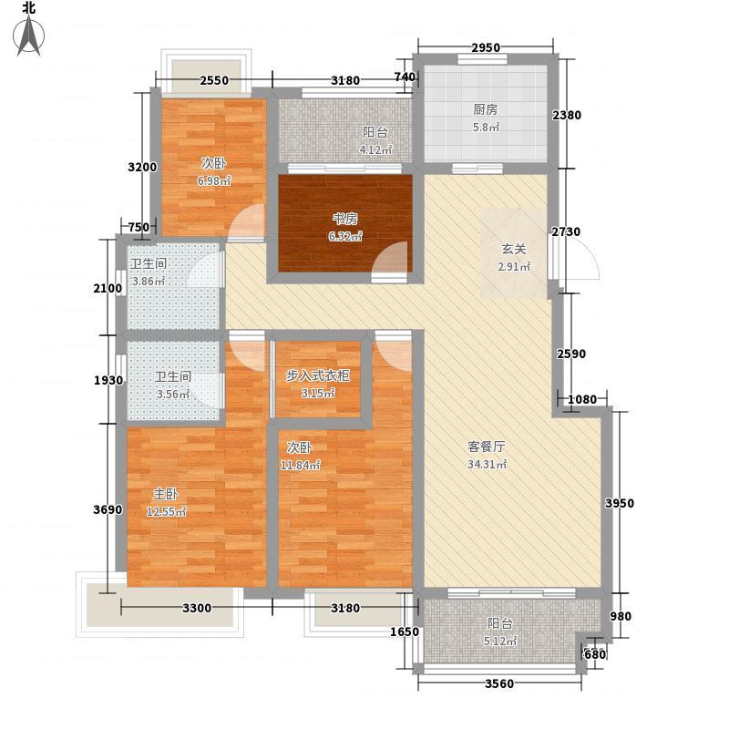 保利里院里143.00㎡三期2#东西户A户型4室2厅2卫4厨