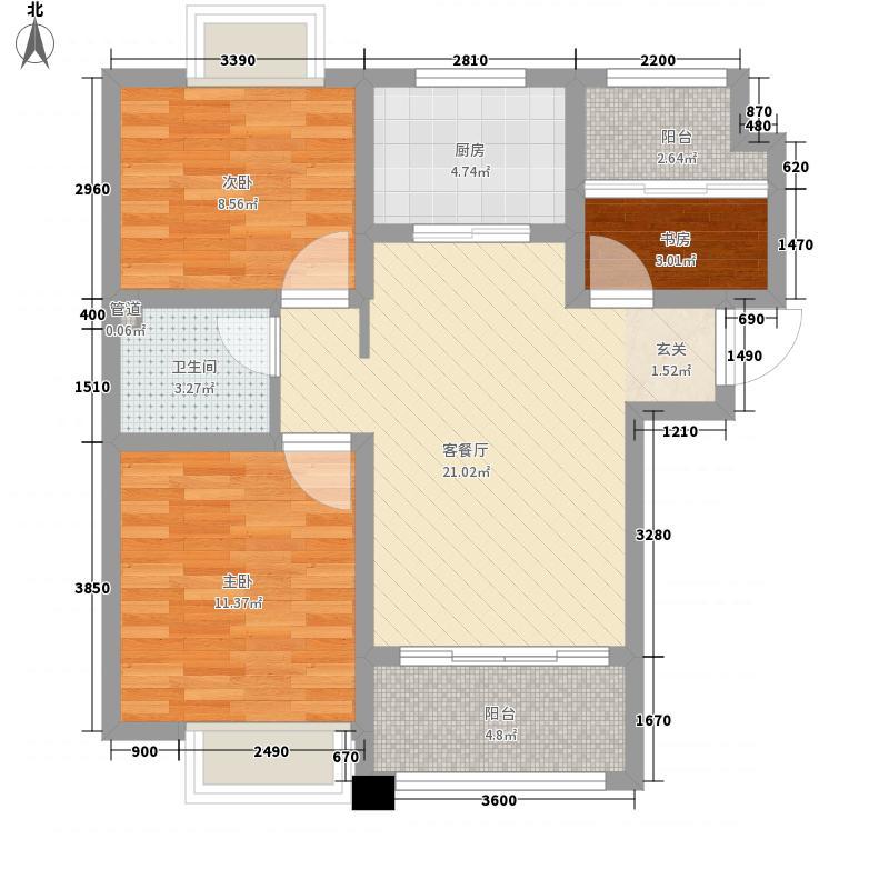 保利百合花园88.00㎡和乐组团6#中间户c1户型3室2厅1卫1厨
