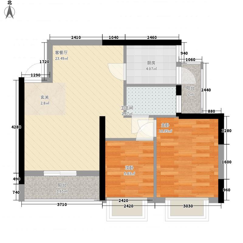 朗苑83.00㎡户型2室