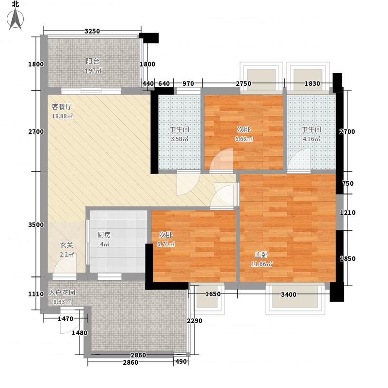 远洋新悦5.00㎡1幢02单元户型3室2厅2卫1厨