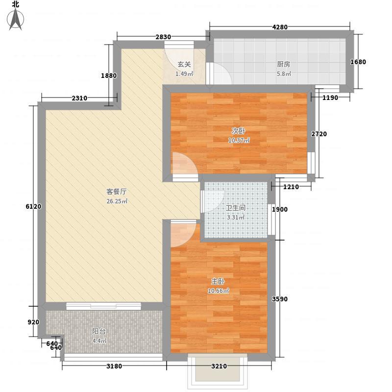 首创隽府88.00㎡三期35#34#R户型2室2厅1卫