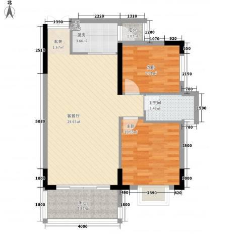 雍华庭2室1厅1卫1厨77.00㎡户型图