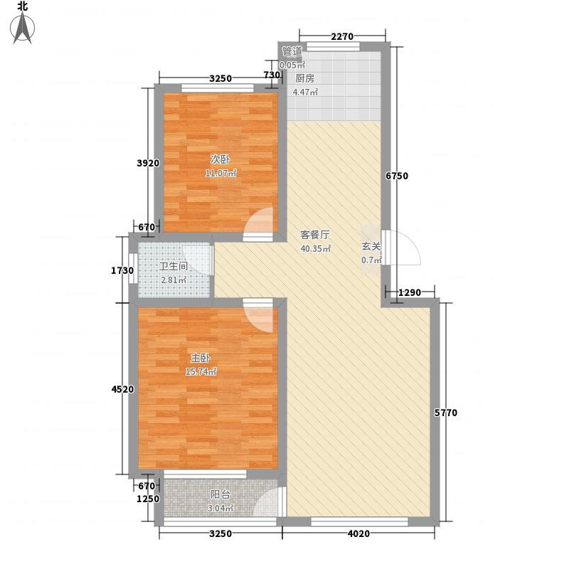 九苑13.54㎡小区24-37号楼D户型2室2厅1卫1厨