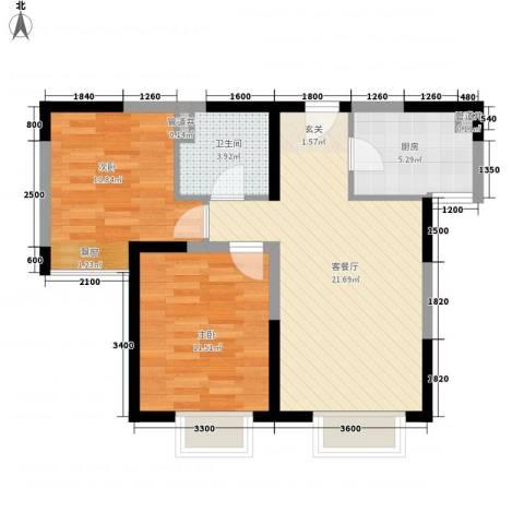 万都城2室1厅1卫1厨75.00㎡户型图