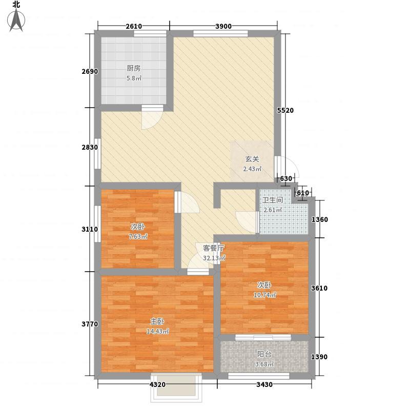 锦悦名府111.00㎡2#5#A3-6#A5户型3室2厅1卫1厨