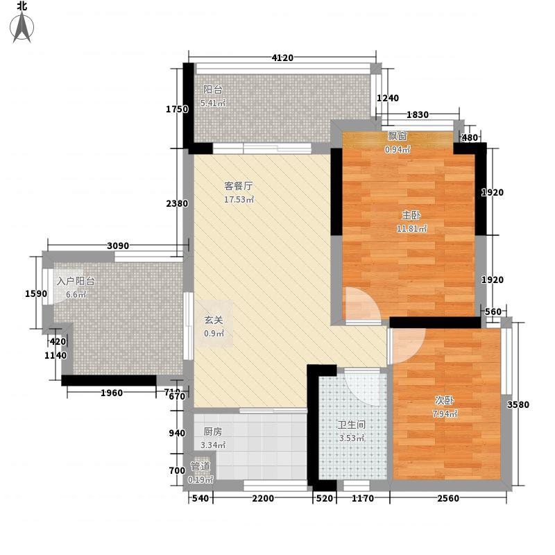 金域蓝湾82.10㎡B7栋06单元户型3室2厅2卫1厨