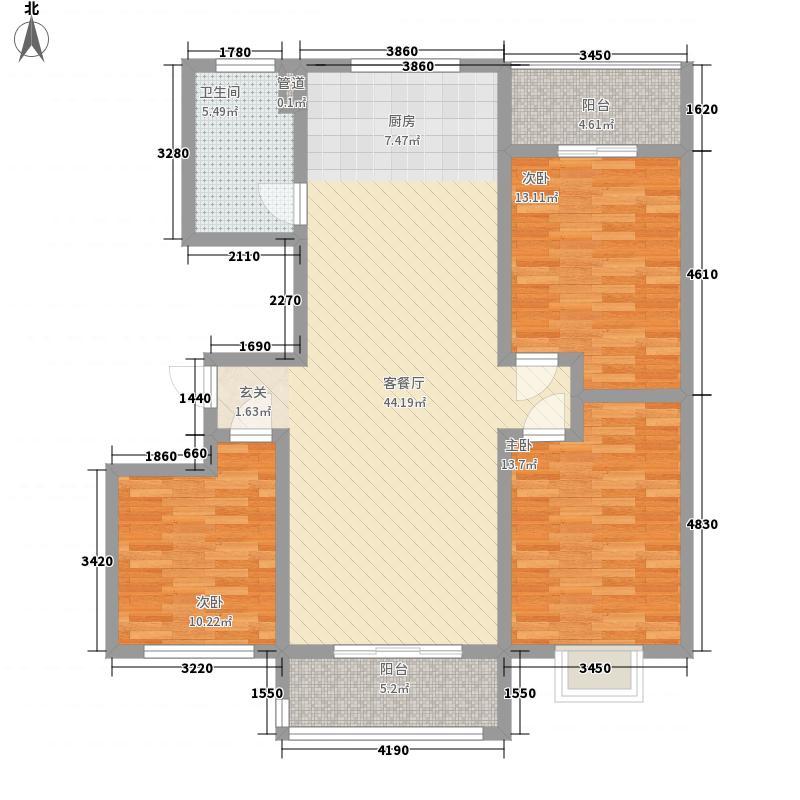鸿�・悦城138.30㎡8号楼标准层B1户型3室2厅1卫1厨
