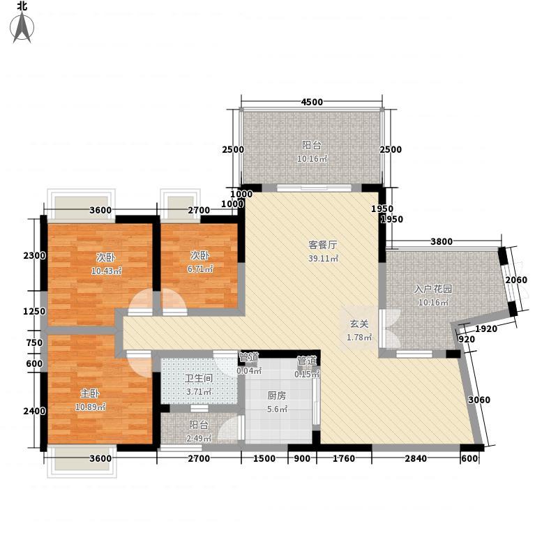 洋坂保险宿舍楼3-2-1-1-6户型3室2厅1卫1厨