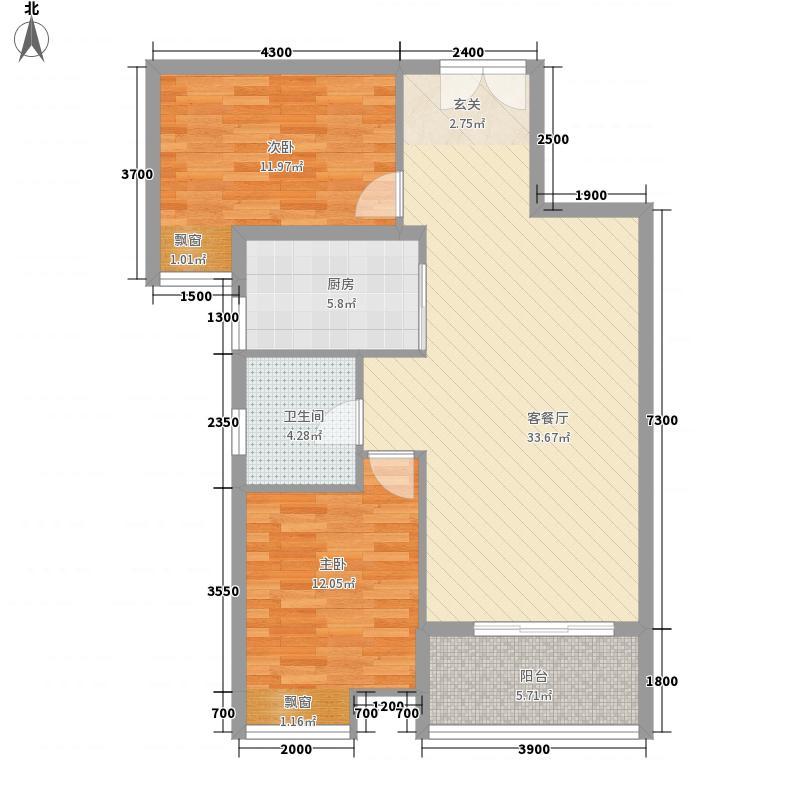 东辰壹号峰景2.85㎡E2户型2室2厅1卫1厨