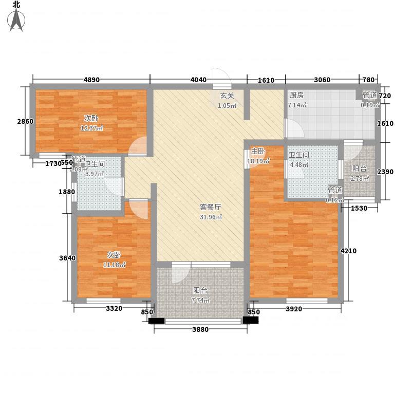 国宝华府143.50㎡三期E户型3室2厅2卫1厨